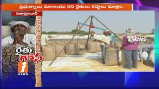 No Rice Crop Buying at Buying Centers In Nizamabad | Farmers Facing Huge Problems | iNews