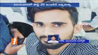 Software Engineer Commit Suicide In Vijayawada | iNews