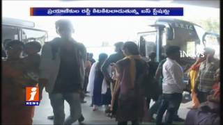 Heavy Rush at Bus Stand Over Dussehra Holidays | Jubilee Bus Stand | iNews