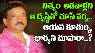 Ram Gopal Varma Wife and Daughter Rare and unseen Photos | Ram Gopal Varma Family Pics | TopTeluguTV