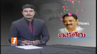 Live Updates From  Bhuma Nagi Reddy House | Nandyal | Kurnool District | Andhra Pradesh | iNews