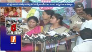 YCP MLA Giddi Eswari Challenges MLA Anitha At Assembly Media Point Over CM Chandrababu | iNews