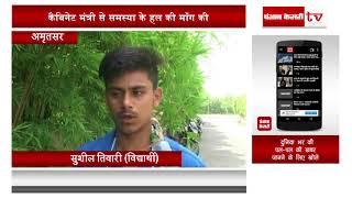 Navjot Sidhu के घर के बाहर जालंधर के युवक ने लगाया धरना