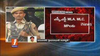 KCR To Invite SC, ST Leaders For Meeting | Changes In SC, ST Act | Telangana | iNews