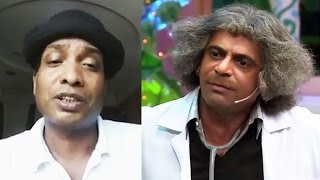 Sunil Pal BEGS Sunil Grover To Return On The Kapil Sharma Show - Watch Video