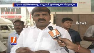 Bonthu Rammohan Comments on Extending Roads and Damaged Roads | iNews
