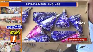 GST Effects On Crackers Purchase Shops In Guntur   iNews