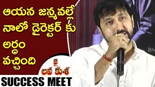 Director Bobby Emotional Speech At Jai Lava Kusa Movie Success Meet || NTR, Nivetha Thomas, Raashi