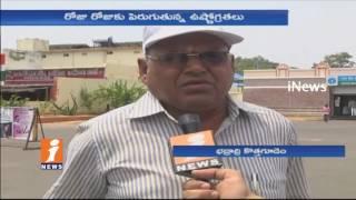 High Temperature in Bhadradri Kothagudem | Temperature  Reaches To 50 Degrees | iNews