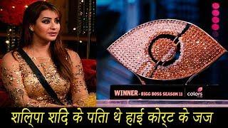 Shilpa Shinde के पिता थे हाई कोर्ट के जज | Shilpa Shinde Family | Bigg Boss 11 Winner