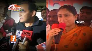 Vijayashanthi Re Entry To Telangana Politics? | His Meets TPPC Chief | Loguttu | iNews