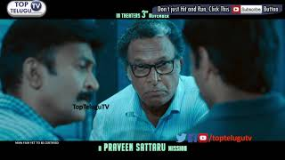 PSV Garuda Vega Release Trailer || Garuda Vega Theatrical Trailer || Rajasekhar || Praveen Sattaru