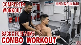 Complete BACK & FOREARMS Combo Workout! BBRT#67 (Hindi/Punjabi)