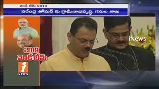 9 New Ministers Oath As Modi Cabinet Ministers | PM Modi Cabinet Reshuffle | iNews