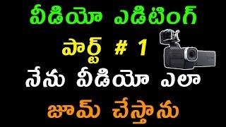 Video Editing In Telugu Part # 1 Video editing tutorial || Telugu Tech Tuts