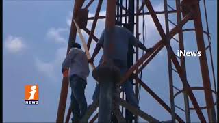 Man Climbs Cell Tower over Girl Student Suspicious Death in Cattamanchi School | Kurnool | iNews