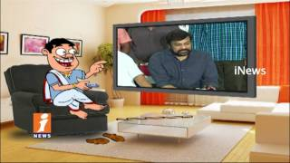 Dada Counter To Chiranjeevi Over His Praising Comments On Dasari | Pin Counter | iNews