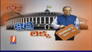 Discussion On 2017 Budget Effect On AP And Telangana | iNews