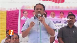 Minister Laxma Reddy Inspects And Distributes KCR Kits In Govt Hospital | Nirmal | iNews