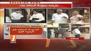 Kakinada Municipal Election Polling Starts   Polling For 48 Wards   iNews