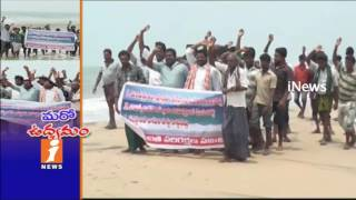 Coast Area People Protest Against Mega Aqua Food Park In Tundurru   Wesi Godavari   iNews