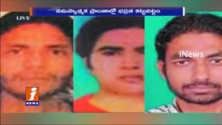 Dilsukhnagar Bomb Blast Case   5 Accused sentenced to Death   iNews