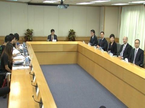 Hong Kong Talks Underway News Video
