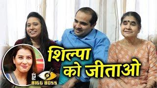 Shilpa Shinde's FAMILY VOTE APPEAL To Make Shilpa WINNER | Bigg Boss 11