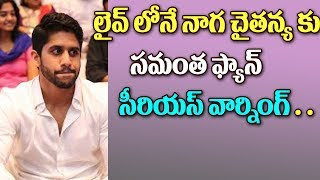 samantha fan strong warning to naga chaitanya Samantha Respond on Fans Warning Samantha Marriage