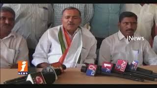Congress Gandra Venkata Ramana Reddy Commetns On TRS Govt Over Cotton Support Price   iNews