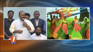 Telangana Premier League (TPL) Season 2 Launch in Hyderabad | Azharuddin Participated | iNews