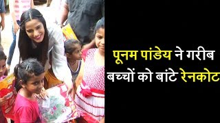 Poonam Pandey distributes raincoats among poor kids