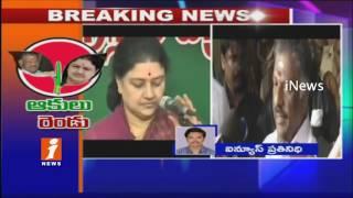 130 AIADMK MLA's Loyal To Sasikala | Tamil Nadu Politics | AIADMK | | iNews