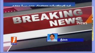 Supreme Court Declines Urgent Hearing Of PIL On Sasikala Swearing | Tamil Nadu | iNews