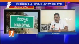 Nandyal Election War Between Power and Money | Kotla Surya Prakash  Reddy Face To Face With iNews