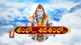 Maha Shivratri Special Show With Singers | iNews