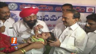 Telangana Minister Etela Rajender Participated Polio Pulse Camp At karimnagar | iNews