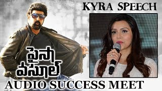 Kyra Dutt Speech at Paisa Vasool Movie Audio Success Meet Balakrishna, Shriya, Puri Jagannadh