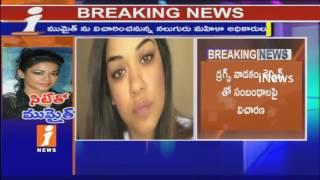Drug Case | SIT To Question Mumaith Khan Today | Mumaith Reaches Wxcise Office | iNews