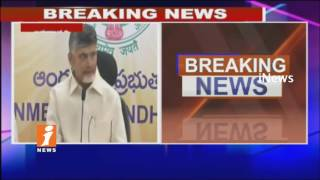 AP CM Chandrababu Naidu Speaks To Media After AP Cabinet Meet | Amaravati | iNews