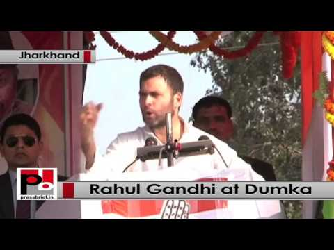 Jharkhand- Rahul Gandhi attacks Modi for not empowering the people