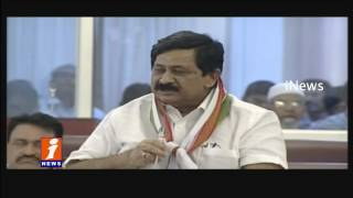 Winter Session Of Telangana Council Started With Hot Discussion On Notes Ban   iNews