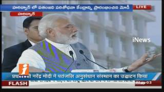 PM Narendra Modi Speech at Kedarnath | Offer Prayers at Kedarnath Temple | iNews