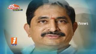 Why Warangal TDP Leaders Ready To join Telangana Congress? | Loguttu | iNews