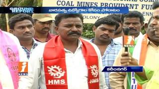 Coal Mine Employees Demands For Inheritance Jobs In Singareni In Karimnagar | Ground Report | iNews