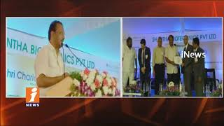 Minister Laxma Reddy Launches Shantha BioTechnics IPV  Vaccine Truck In Medchal | Hyderabad | iNews