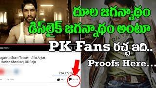 Pawan Kalyan Fans Dislike Allu Arjun Duvvada Jagannadham Teaser | PK Fans Tweets on DJ Teaser