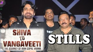 Shiva To Vangaveeti || The Journey of Ram Gopal Varma Stills || Nagarjuna || Rectv India