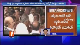 Panneerselvam Launches Signature Campaign On  Veda Nilayam To Be Jaya Memorial | Tamil Nadu | iNews