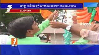 ABVP Leaders Celebrates Telangana Liberation Day In Mancherial   iNews